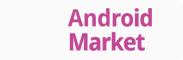 Téléchargez LAB2U sur Android Market